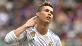 «Реал мадрид Роналду 150 миллионов евро