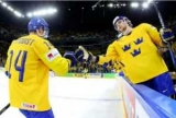 Швеция – Чехия: прогноз, ставки букмекеров на матч ЧМ по хоккею