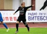 Украинский полузащитник «Хроника» забил шедевр, мяч, ударом через себя