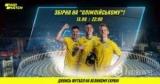 Нидерланды – Украина: где в Киеве смотреть матч Евро-2020