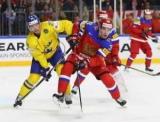 Россия – Швеция: видео онлайн-трансляция матча ЧМ по хоккею