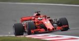 Феттель стал лучшим в третьей практике на Гран-при Китая